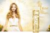 Reklama perfum Lolita Lempicka Elle L'aime