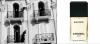 Reklama perfum Chanel Egoïste
